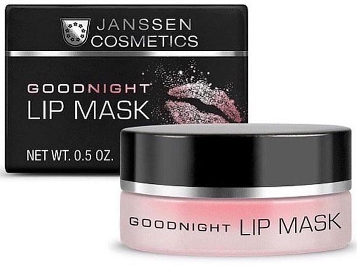 Goodnight Lip Mask